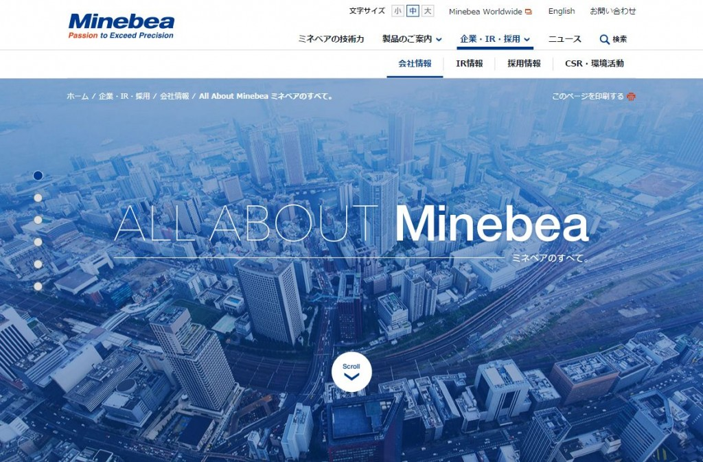 All About Minebea
